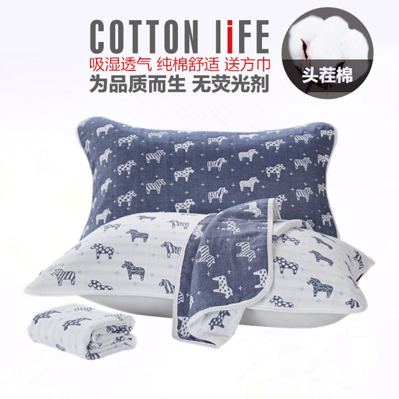六层纱布枕巾纯棉一对装全棉家用防螨抗菌简约加厚枕头毛巾情侣