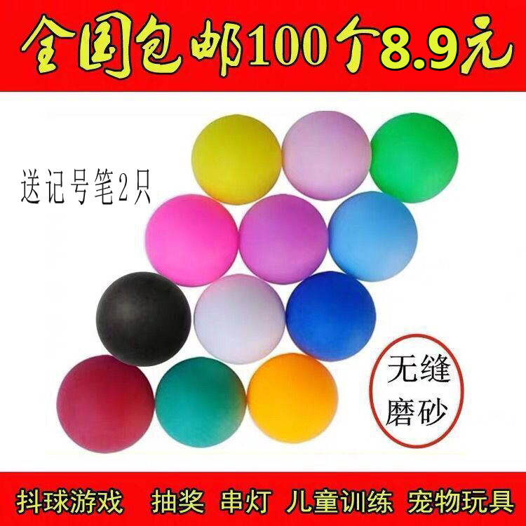 Manufacturers direct sales volume is large, preferential wordless lottery table tennis gambling activities game entertainment spray ball machine table tennis