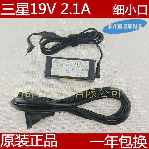 原装三星535u3c电源适配器19V2.1A笔记本电脑充电器905s3g 530u3c