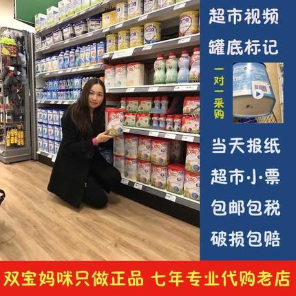 可拍超市视频 英国牛栏3段1-2岁Cow&Gate婴幼儿童牛奶粉 非荷兰