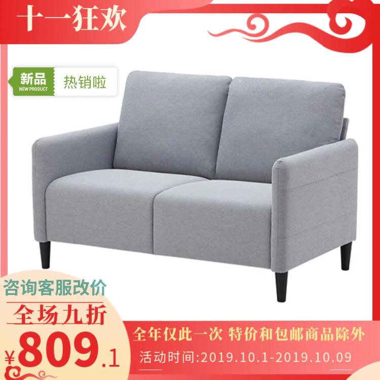 宜家新品安吉斯比双人沙发, 基尼萨 淡灰色小户型简约现代网红款899.00元包邮