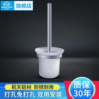 Домашняя рифма, щетка для унитаза комплект Стеклянная мягкая щетка для унитаза Creative подвеска для ванной комнаты алюминий Щетка для унитаза