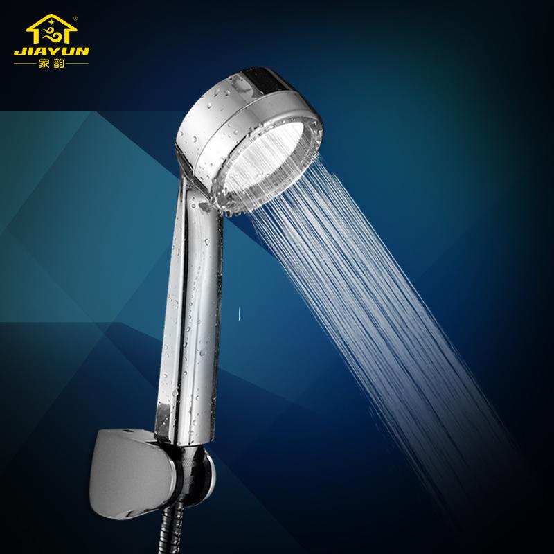 家韻加壓花灑噴頭手持蓮蓬頭淋雨花灑頭增壓淋浴花灑套裝簡易花灑