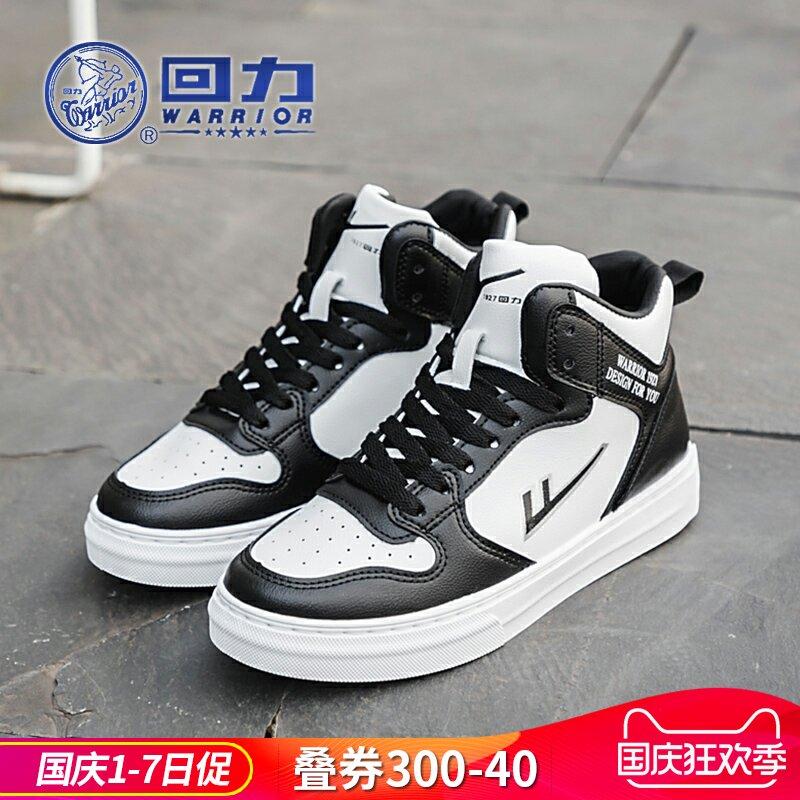 回力女鞋aj2020新款秋季高帮小白鞋百搭空军一号青少年运动鞋潮鞋