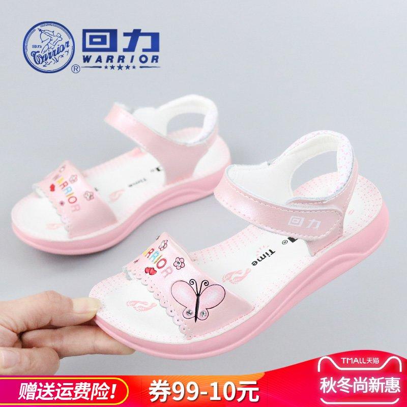 回力儿童凉鞋女孩中大童2019新款韩版潮夏季女童鞋时尚软底小公主