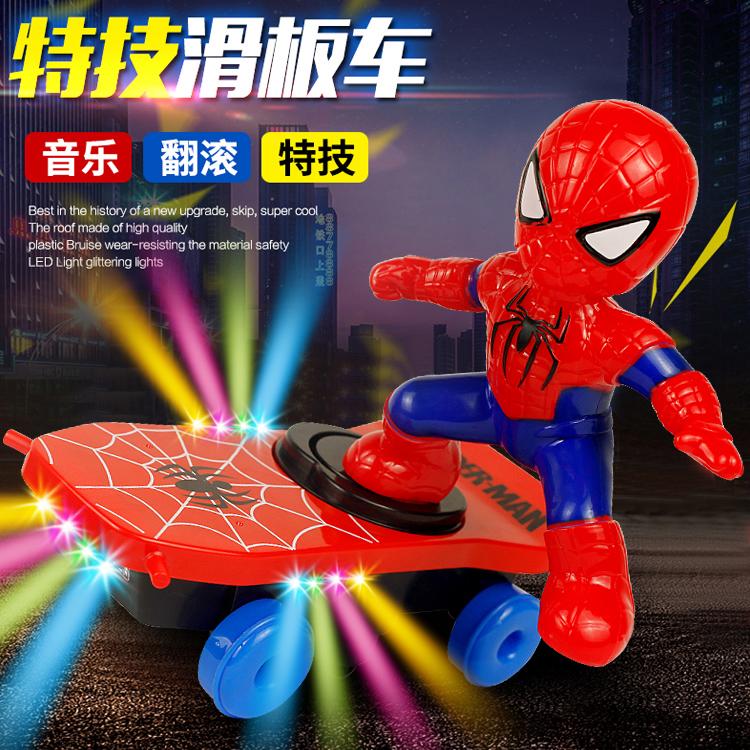 特技滑板车跳舞机器人抖音同款社会人旋转翻滚不倒儿童电动玩具