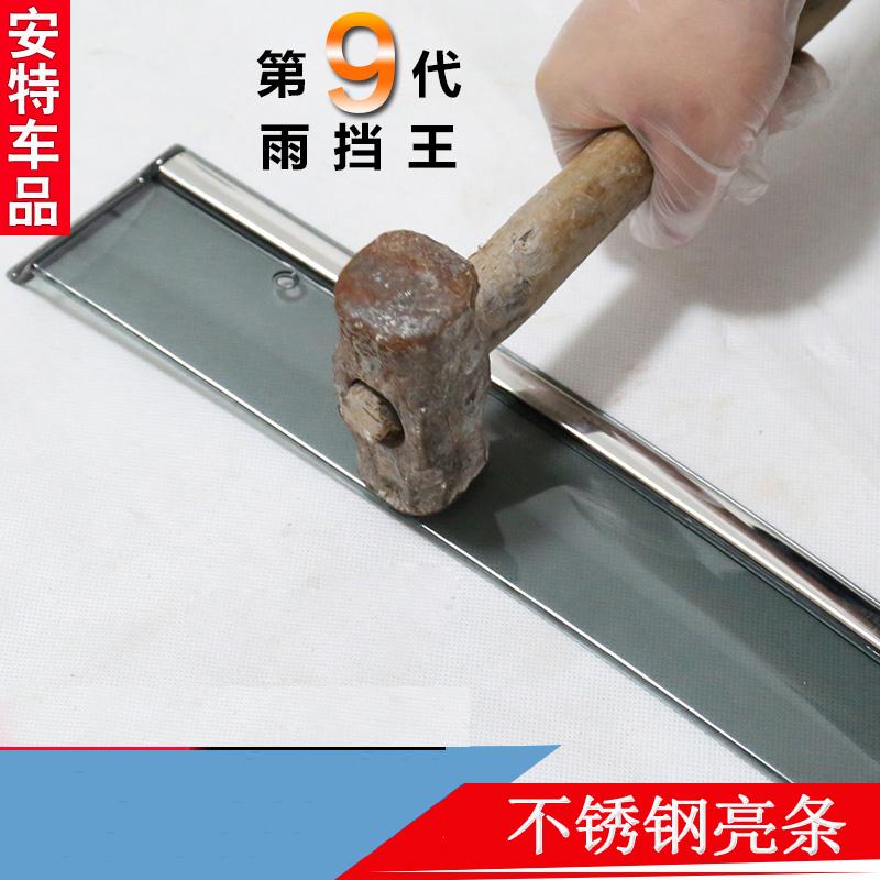 丰田新RAV4荣放雨挡专车专用雨眉晴雨挡雨遮雨帘汽车用品配件改装