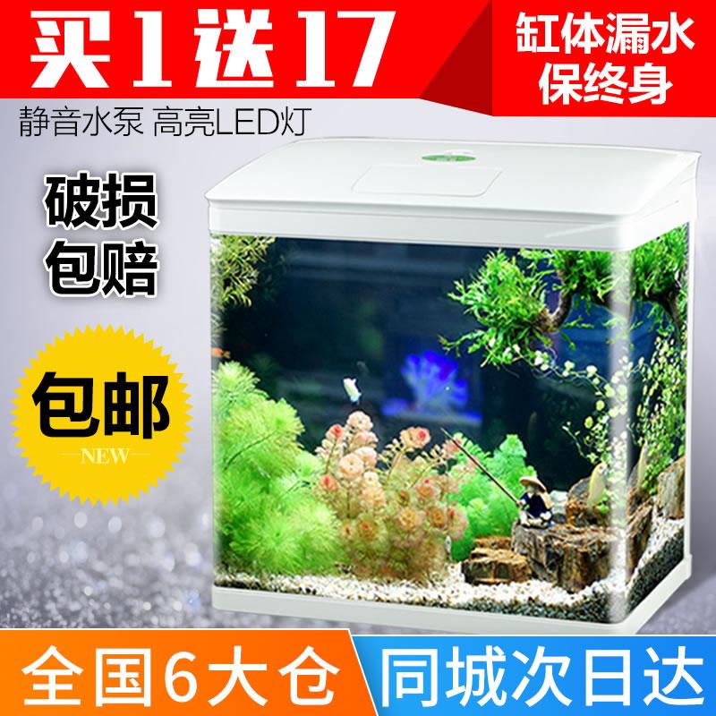 五折促销守约鱼缸水族箱懒人免换水玻璃中