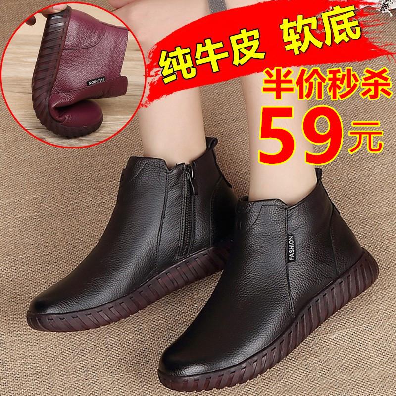 妈妈棉鞋秋冬加绒真皮女鞋软底平底防滑中老年人雪地短靴奶奶单鞋