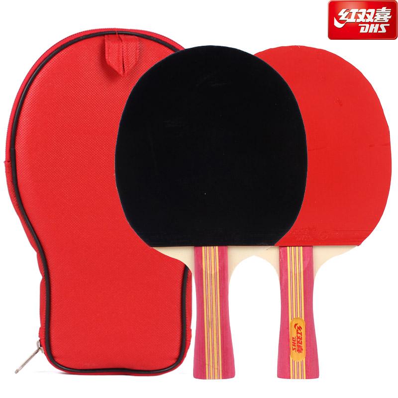 乒乓球拍�t�p喜正品乒乓球成品拍�p拍2只初�W兵乓球拍直拍�M拍ppq