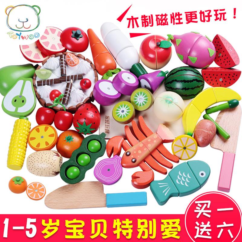 Ребенок подарок деревянный магнитный вырезать фрукты игрушка фрукты и овощи будьте абсолютно уверены, что смотреть музыка живая домой домой кухня игрушка