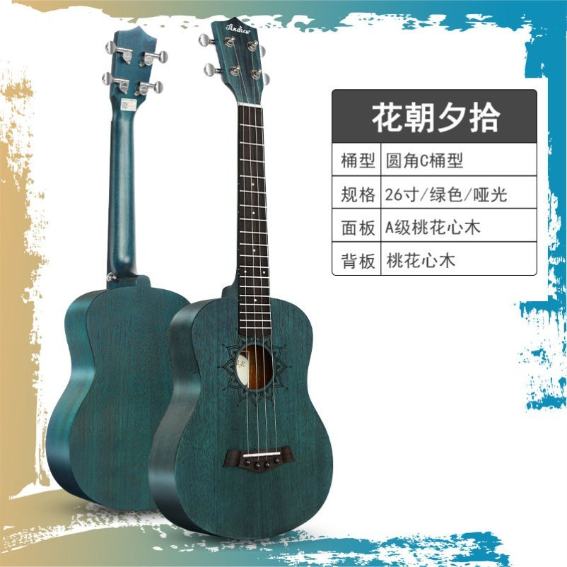 Ukulelli four stringed instrument beginners mahogany children students girls music 26 accompaniment small guitar introduction