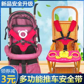 嬰兒推車安全帶配件兒童餐椅五點式捆綁帶寶寶椅三點式約束電車圖片