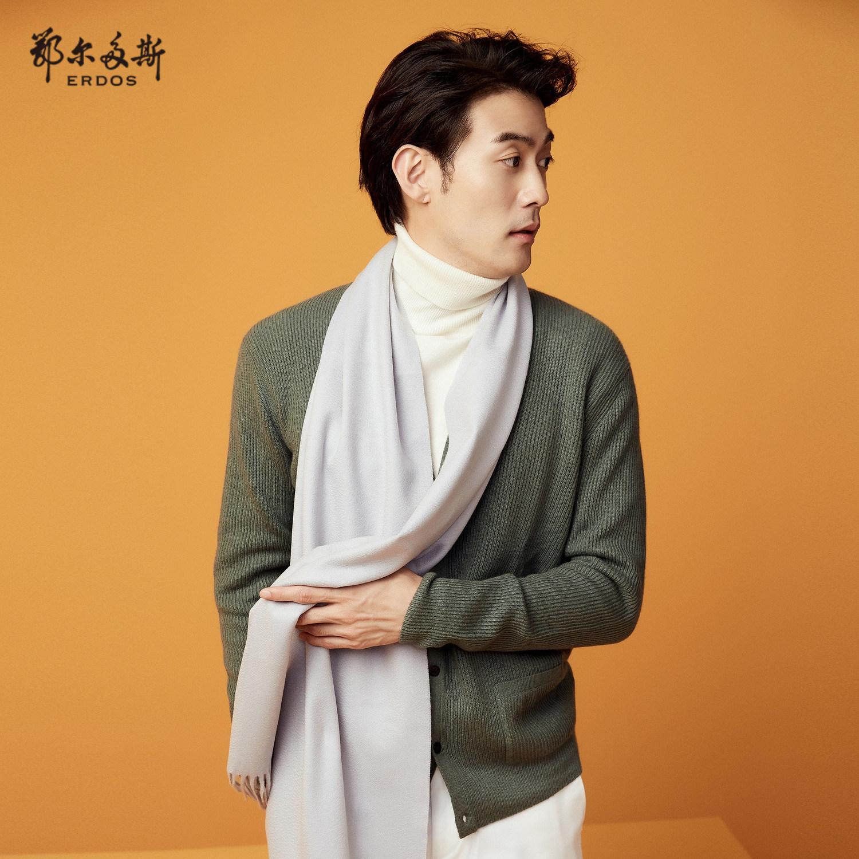鄂尔多斯 19秋冬新品羊绒单层水纹围巾纯色百搭亲肤围脖180×30