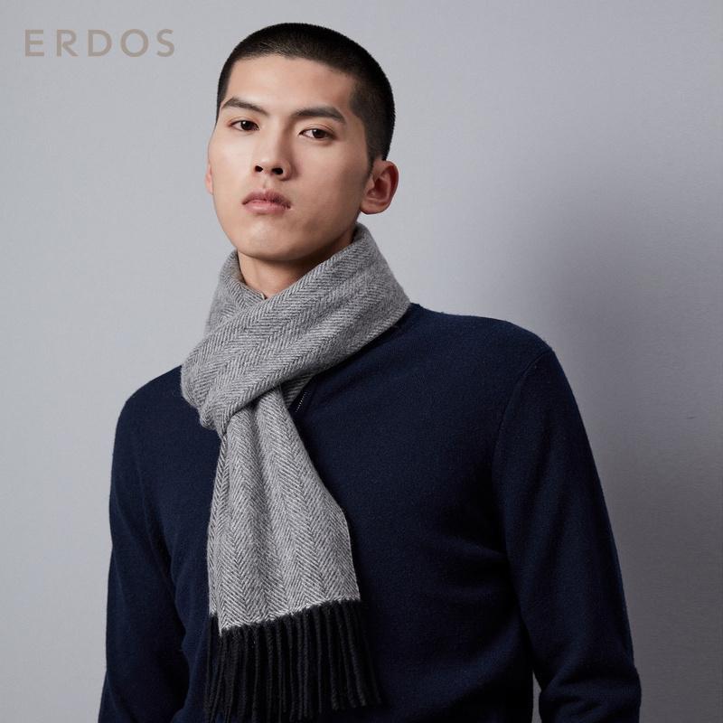 ERDOS 19秋冬新款羊绒水纹人字纹格围巾长围脖流苏设计时尚百搭
