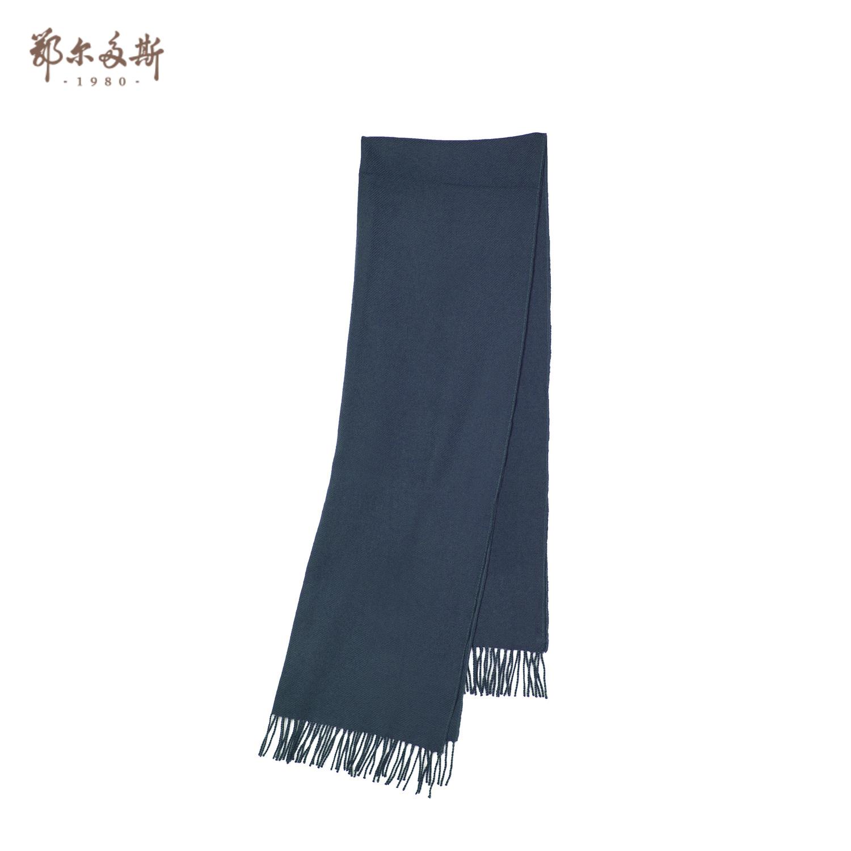 鄂尔多斯1980 19秋冬新品纯色简约再生绒花式复古围巾180×30