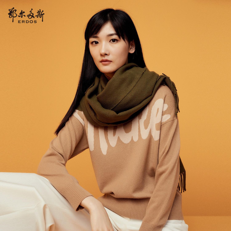 鄂尔多斯 19秋冬新品纯色简约纯山羊绒缩绒素围巾时尚披肩180×60
