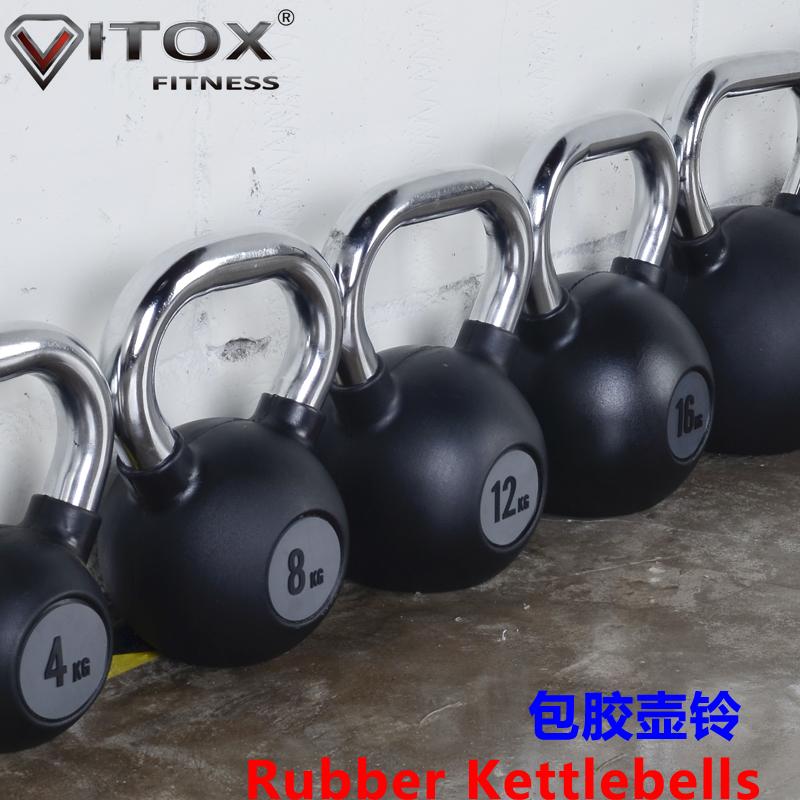 电镀壶铃男士健身包胶壶铃提壶哑铃竞赛壶铃4-40公斤力量训练