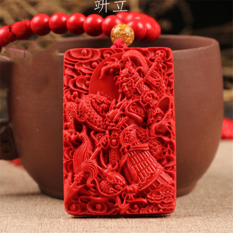 Cinnabar powder pressed Zhao Yun Changsheng general Fang brand Pendant Necklace mens and womens Pendant Pendant