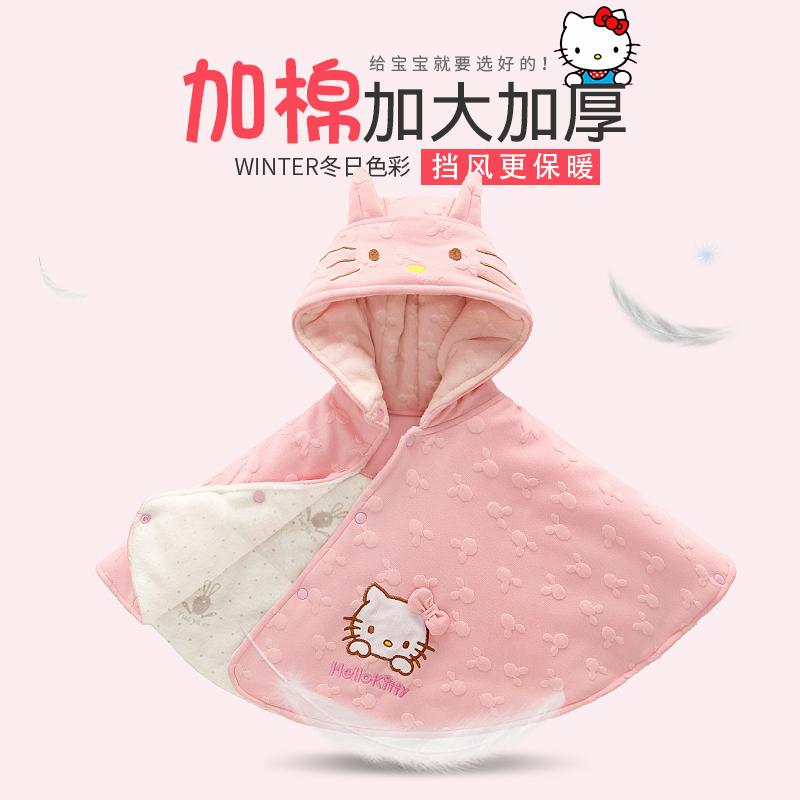 婴儿斗篷披风春秋女宝宝外出0男童加厚外套1公主2披肩3岁防风冬款