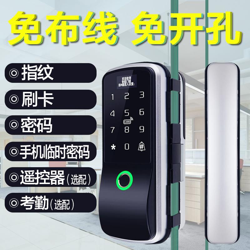 办公室玻璃门指纹锁免开孔门禁系统一体机电子刷卡密码单门免布线