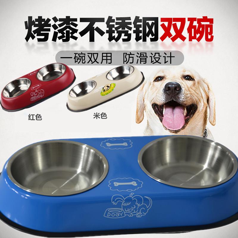 包邮宠物不锈钢泰迪饮水盆狗食盆