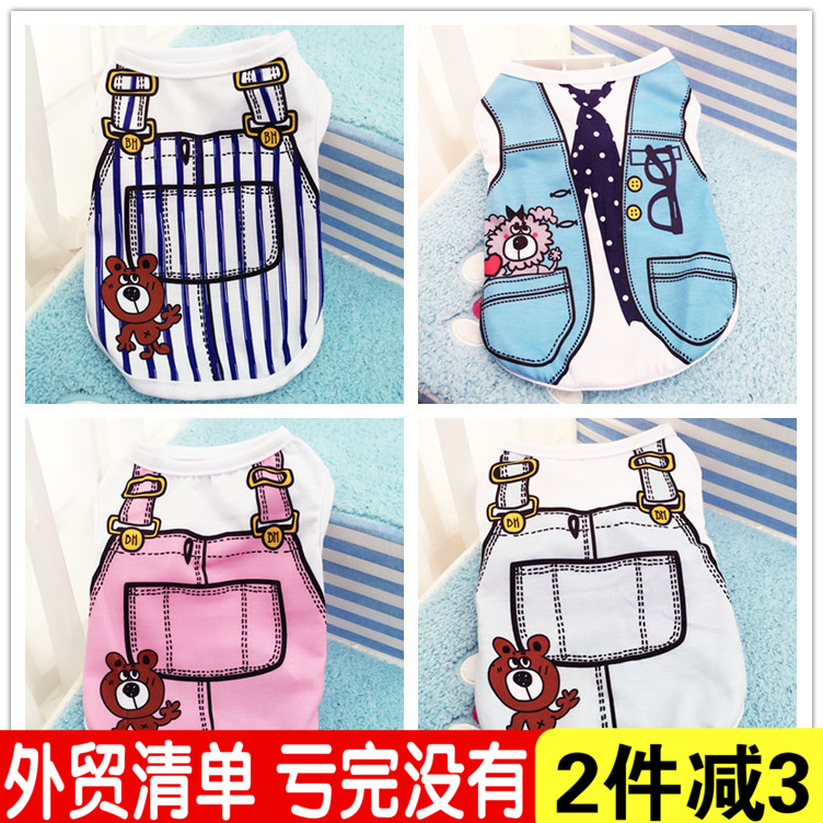 Clearance! Pet clothes dog vest small dog spring and autumn summer thin bear teddy products puppies and cats