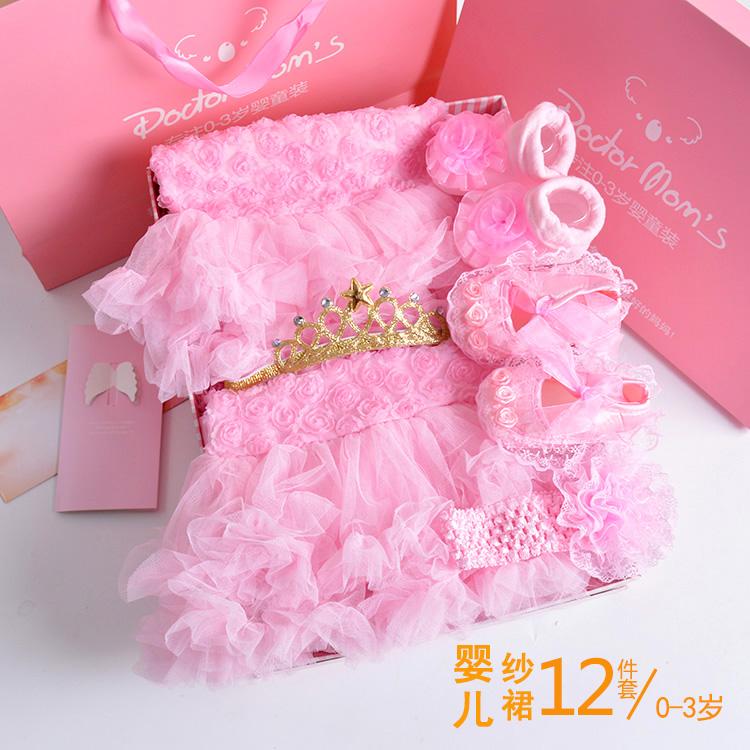 婴儿礼盒夏季套装女宝宝新生儿刚出初生满月礼盒新款宝宝母婴用品