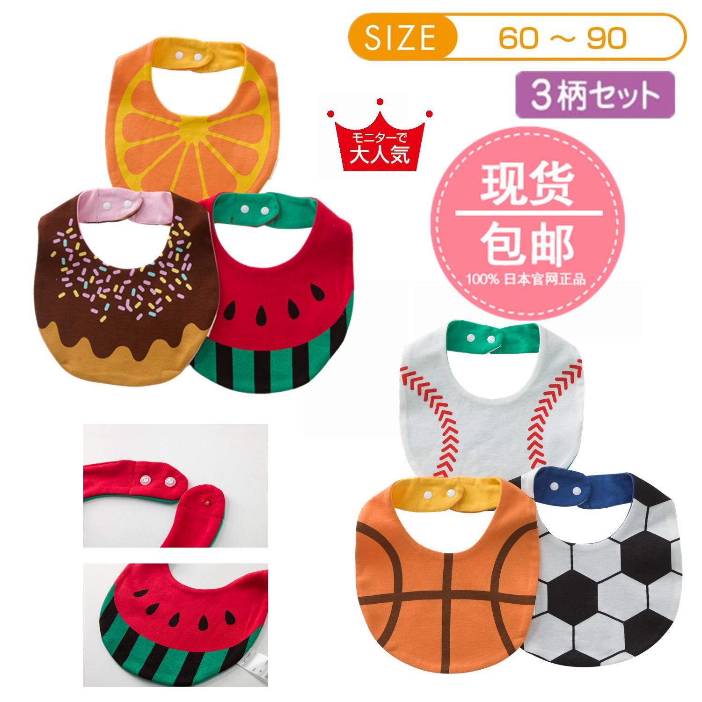 【 сейчас в надичии 】 япония тысяча интерес может официальный сайт ребятишки 17 год весна ребенок нагрудник нагрудник нагрудник