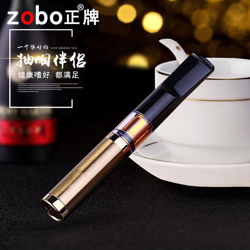 ZOBO正牌烟嘴镀金清洗型滤芯循环型双用黄金过滤烟嘴健康戒烟烟嘴