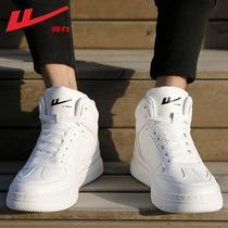 回力男鞋aj潮鞋2021年春季新款篮球空军夏季一号运动高帮小白板鞋