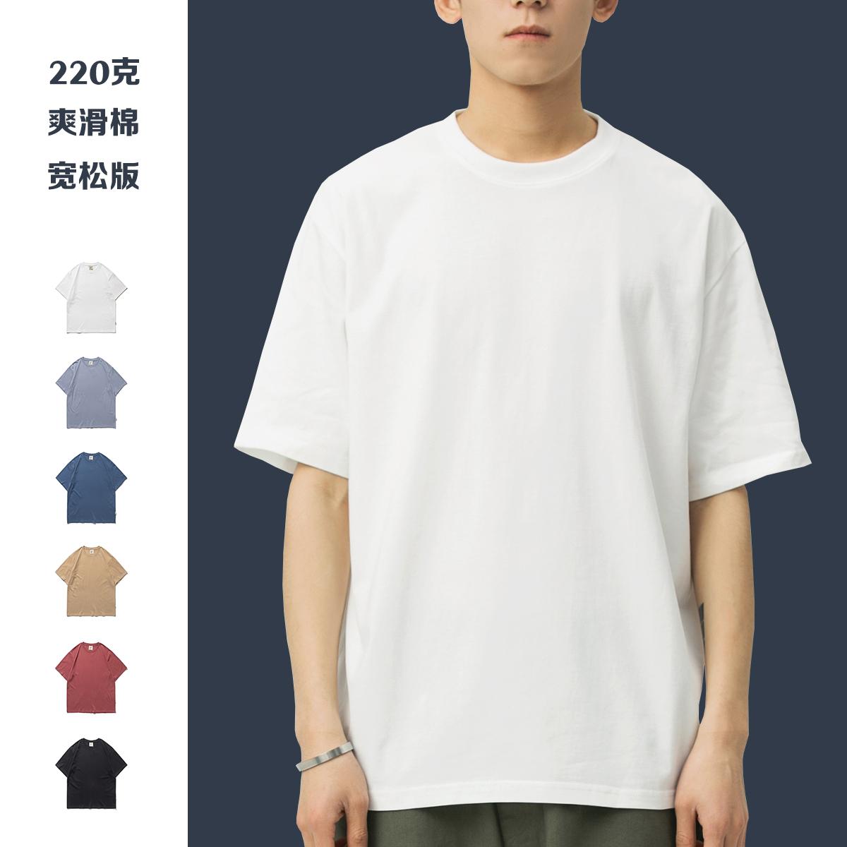 夏季纯色短袖T恤男复古潮牌潮流纯棉内搭打底宽松休闲体恤衫上衣