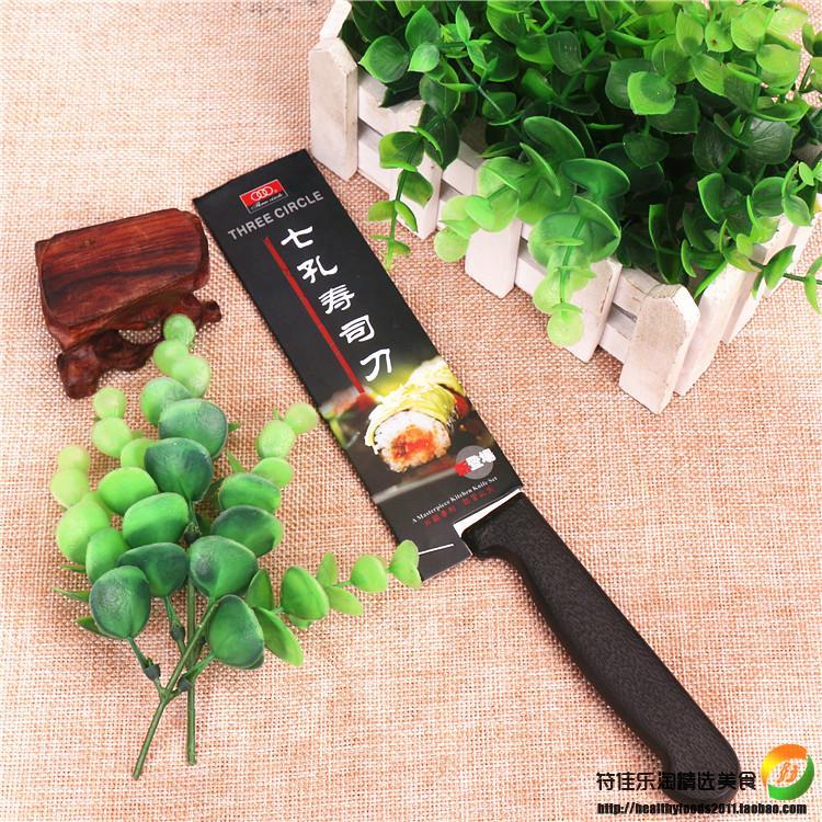 Пещера следующий пакет звон суши нож япония суши семь отверстие суши нож фиолетовый блюдо пакет рис материалы причина нож нарезанный нож суши