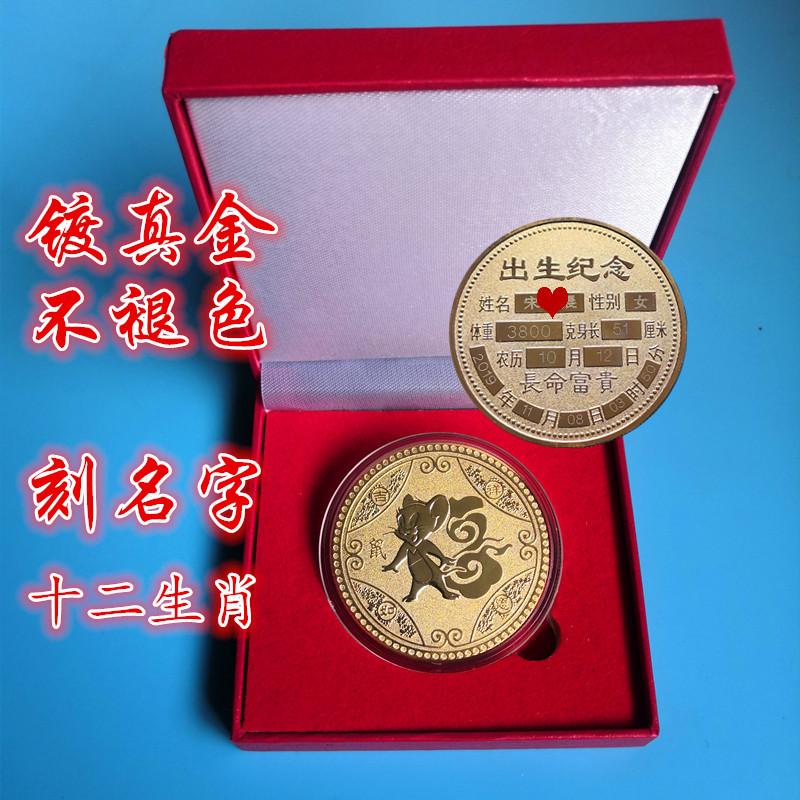 Монеты из недрагоценных металлов Артикул 600974122695