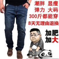 查看牛仔裤男大码加肥加大男裤胖子高腰肥佬修身直筒弹力小脚裤夏季薄价格