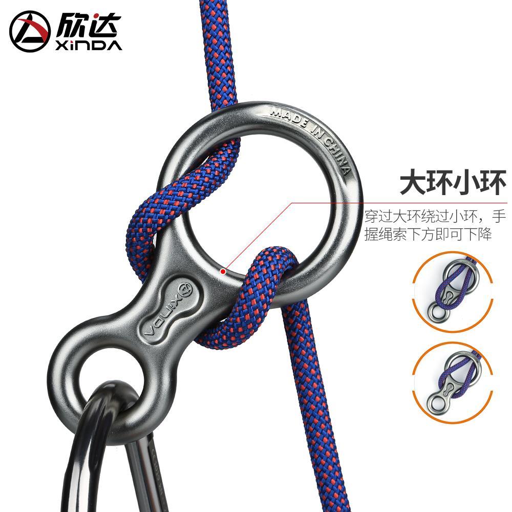 新型8字環降下器八字環速降下器上空緩衝器ロープ降下屋外登山クライミング装備
