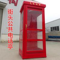 Стандарт 2.25 метровый красный электрический слова павильон сбор винограда телефон павильон железный лист модель шоу реквизит качели установить