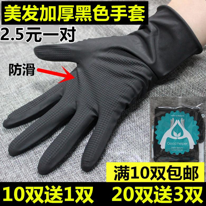 Защитные перчатки для работы Артикул 523058343166