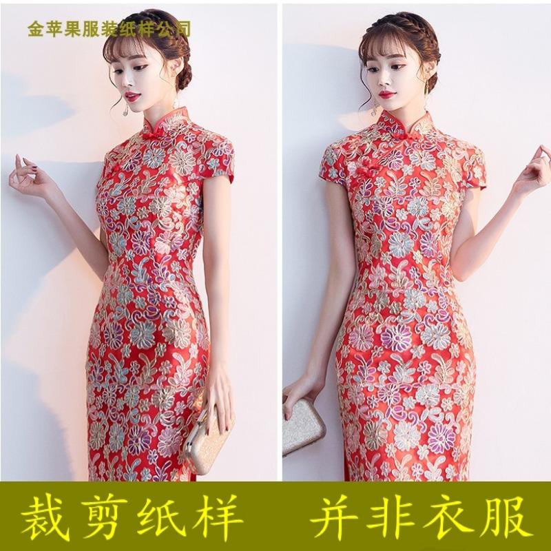 695改良旗袍纸样女装民族风季中国风长款连衣裙子样板裁剪图纸样