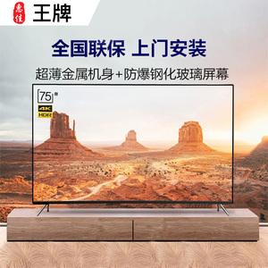 王牌60寸4K液晶电视机55 65 70 75 80 85寸语音高清智能网络平板