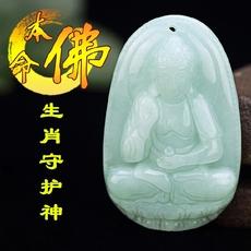 ожерелье Beauty of jade jewelry line