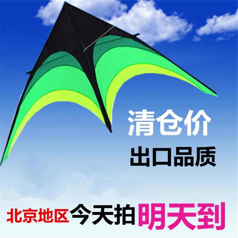Вэйфан Прайри цвет радуга детские Eagle goldfish sand swallow большой взрослый треугольник кайт хороший легкий летать бесплатная доставка по китаю