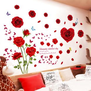 温馨浪漫玫瑰花贴纸卧室床头沙发客厅装饰墙贴画自粘装饰墙纸贴花