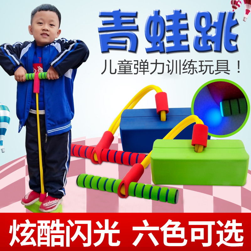 Jumping popular childrens frog jumping kindergarten experience training doll jumping shoes outdoor sports parent-child toys