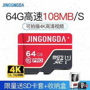 64g内存卡高速行车记录仪存储卡专用tf卡32g监控小米摄像头128g通用16g千卡256g手机内存卡micro sd卡8g相机图片
