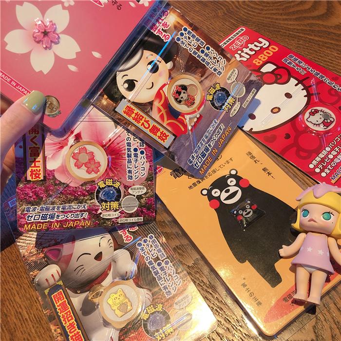 买2送1包邮日本正品The Protector手机防辐射贴 电脑防辐射贴纸