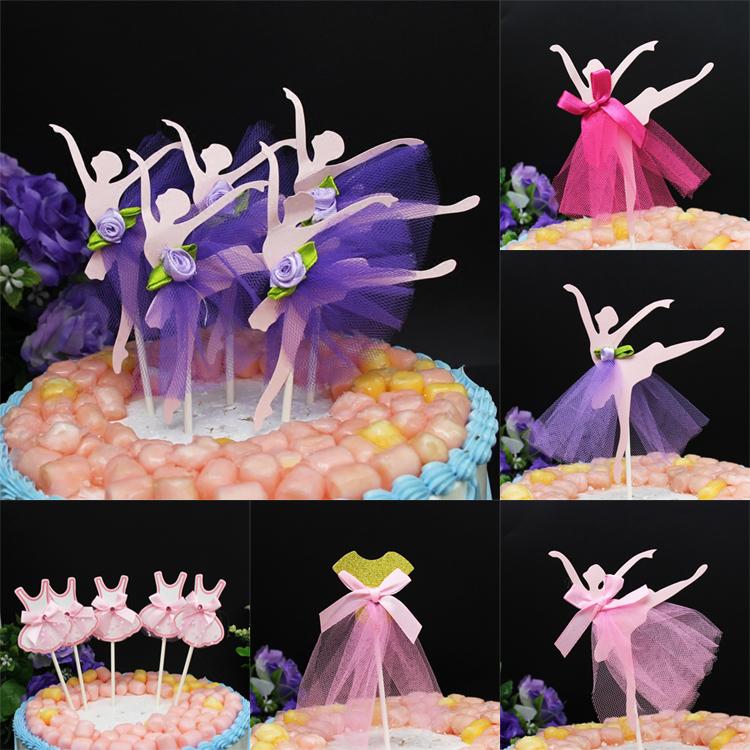 纱裙跳舞女孩蛋糕插旗创意芭蕾舞女孩生日插牌舞蹈女生派对装饰