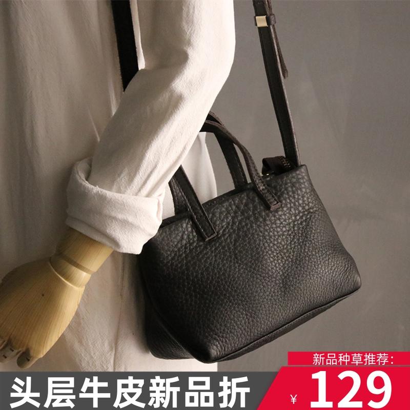Кожаные сумки Артикул 602454419520