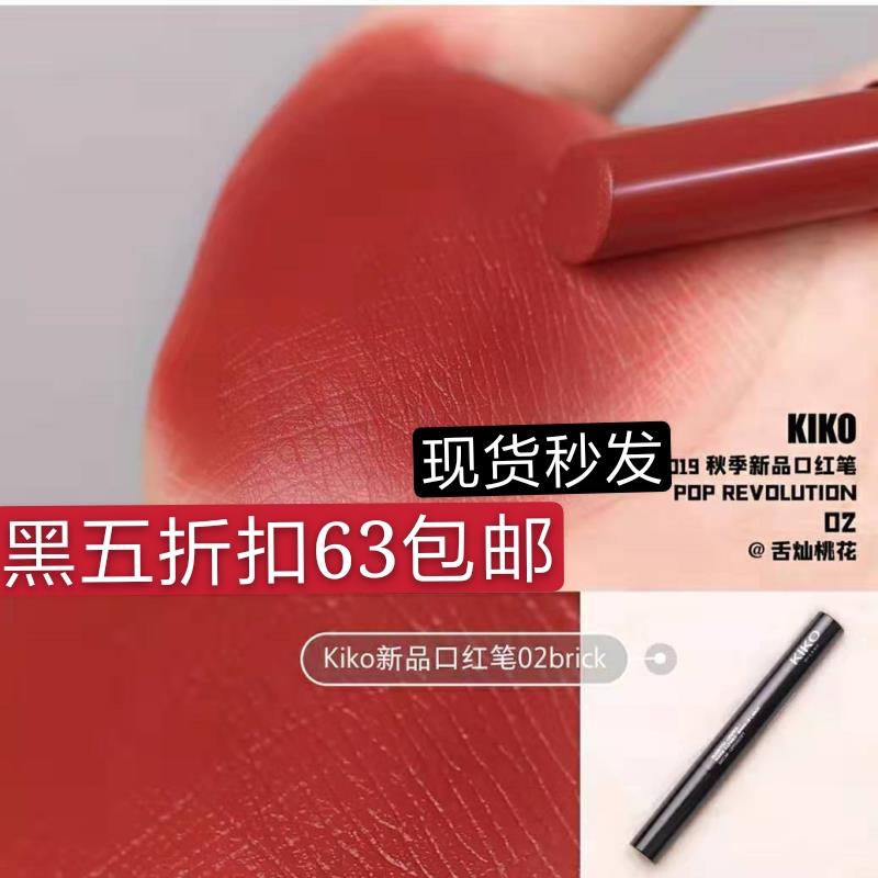 kiko pop revolution秋季新品黑管细管口红笔02 08唇釉草莓红04图片