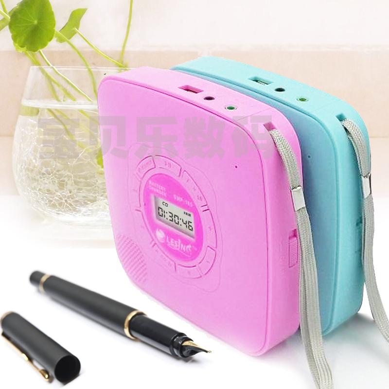 包邮迷你可充电外放CD机 随身听便携CD机USB MP3英语听力CD播放器